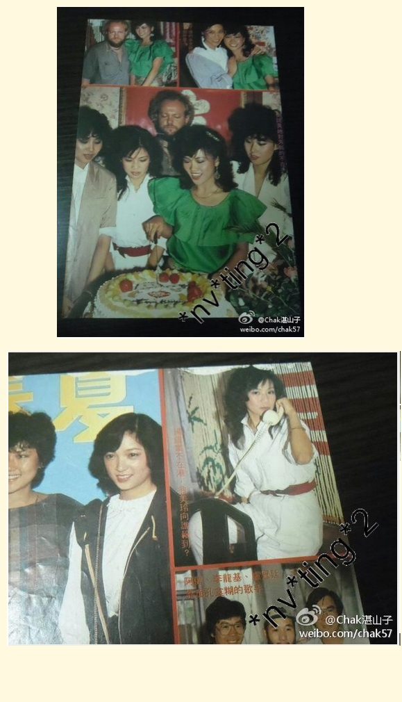 198306WuxiaPingBirthdayParty