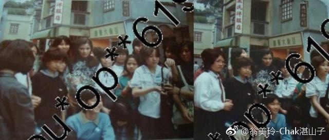1984 rusty bridge meeting fans03