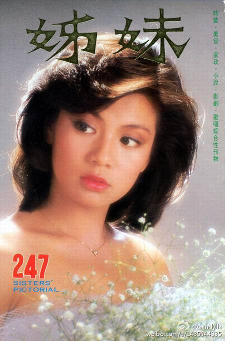 19840500 sister pictorial 247