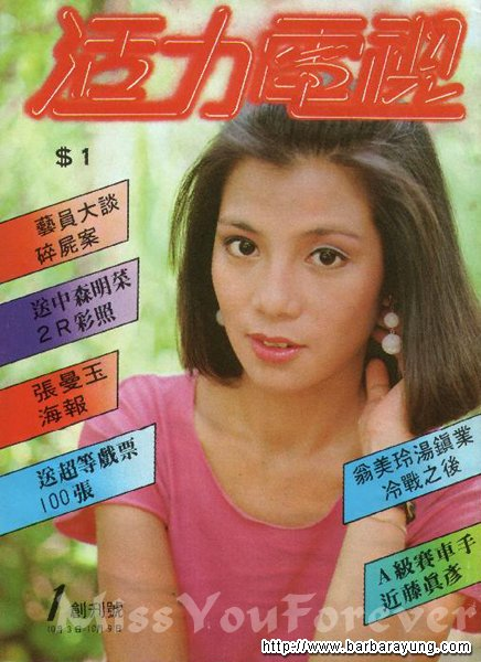 19841003 active tv weekly01